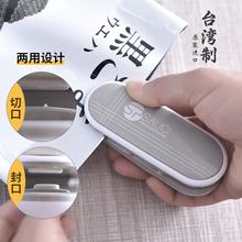 家用手sa式迷你封口bu品袋塑封机包装袋塑料袋(小)型真空密封器