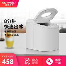 斯凯沃sa家用(小)型奶bu吧手动台式迷你宿舍圆冰块制作机