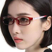 超轻老sa镜女防疲劳bu雅舒适100/150/200度树脂老光老花眼镜