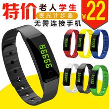 多功能sa年的计步器bu路手环学生运动计数器电子手腕表