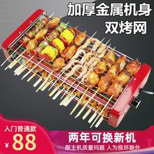 比亚正sa双层电烤炉bu炉家用无烟韩式烤肉炉羊肉串烤架烤串机