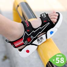 宝宝凉sa夏季男童鞋bu0年新式(小)学生鞋子运动中大童沙滩鞋透气