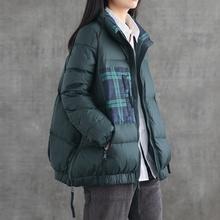 时尚短sa文艺80后bu女土宽松厚面包服冬季新式白鸭绒外套