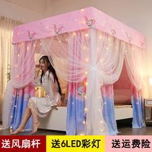 遮光落sa宫廷式床帘bu一体卧室家用1.5m床幔加密防尘顶布