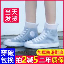 雨鞋防水套耐sa防滑儿童防bu套雨靴女套加厚水鞋套下雨鞋子套