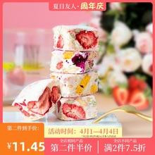 夏目友sa 高颜值雪or果饼干网红零食礼盒装礼物生日