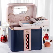 新式便sa化妆包女时or高档大容量多功能手提收纳盒品箱袋多层