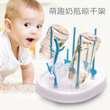 奶瓶干燥sa1 奶瓶架ue晾晒架抗菌婴儿宝宝奶瓶沥水架