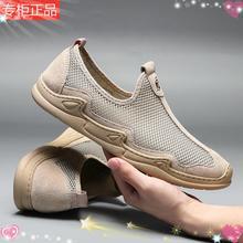 361正品牌户外溯溪鞋男鞋秋季防滑sa14步登山ue鞋钓鱼无鞋