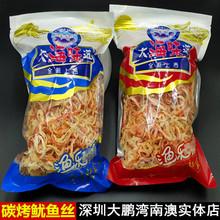 [samue]包邮500g南澳特产即食