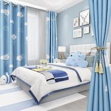 韩式卡sa窗帘免打孔ue约现代宝宝房卧室简易遮光遮阳防晒帘布