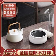 台湾莺sa镇晓浪烧 ue瓷烧水壶玻璃煮茶壶电陶炉全自动