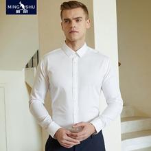 商务白衬衫sa士长袖修身ue皱西服职业正装加绒保暖白色衬衣男