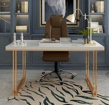 轻奢金sa铁艺电脑桌lv现代烤漆书桌实木办公桌家用简约写字台