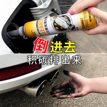 汽车三sa催化清洗剂lv内部免拆尾气氧传感器节气门崔化除积碳