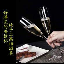 欧式香sa杯6只套装lv晶玻璃高脚杯一对起泡酒杯2个礼盒
