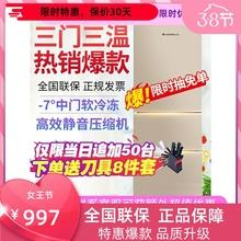 上菱三sa大容量家用en开门电风冷无霜(小)型宿舍租房
