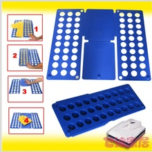 大号折sa板加厚塑料du 懒的快速叠衣服神器 衬衫叠衣器 (小)。