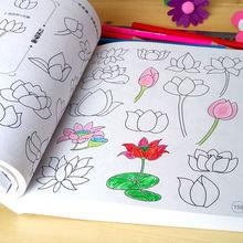 简笔画sa000例宝du本画画书宝宝学画画绘画涂鸦本图画册填色本