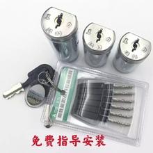 特能锁芯齿轮锁芯68.78.sa118通用la印带钥匙