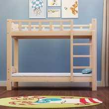 现代简sa高低上下铺qu合宝宝床成的二层床经济型双层床