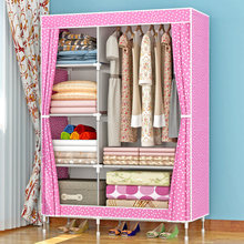 [sanqu]简易布衣柜钢管加粗加固收