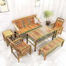 1家具sa发桌椅禅意qu竹子功夫茶子组合竹编制品茶台五件套1