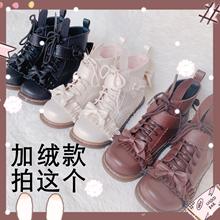 【兔子尾sa】魔女之夜quita靴子lo鞋日系冬季低跟短靴加绒马丁靴