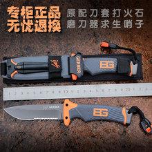 美国贝尔刀荒野求生(小)直刀户外防sa12高硬度qu外(小)刀折叠刀