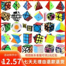 宝宝套装幼儿园入门异型金字塔23比sa14专用斜qu粽子五魔方