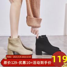 鞋夫的方sa中跟短靴女qu靴子女2020新款ins网红瘦瘦靴低跟潮