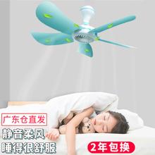 家用大sa力(小)型静音qu学生宿舍床上吊挂(小)风扇 吊式蚊帐电风扇