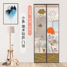 门帘隔sa帘夏季防蚊ir室挡风磁铁对吸高档磁性免打孔纱门房间