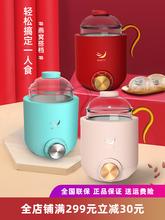 BAFsaY迷你多功ir量空气炖燕窝壶全自动电煮茶壶