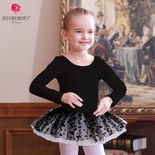 宝宝舞sa服练功服女am短袖芭蕾舞裙幼儿考级中国舞蹈服跳舞衣