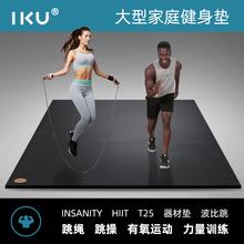 IKUsa动垫加厚宽am减震防滑室内跑步瑜伽跳操跳绳健身地垫子