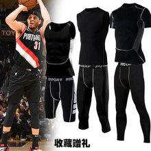 正品轩尧耐sa2泰紧身衣am速干背心篮球跑步训练短袖T恤健身服