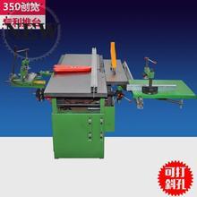 多功能salq345am刨压刨电锯方孔钻台刨台◆新式◆锯台