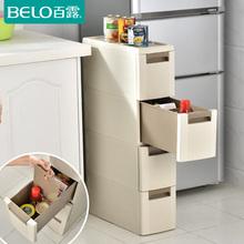 包邮百sa夹缝收纳柜in缝隙置物架冰箱整理马桶边侧柜