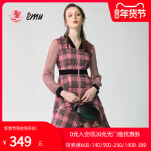 emusa依妙商场同wa格子鱼尾收腰连衣裙女收腰显瘦气质裙子减龄