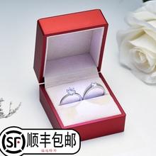 结婚庆sa品对戒仿真mi新娘婚礼仪式婚戒情侣女男戒指一对开口