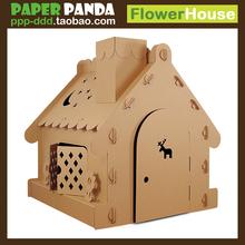 PAPsaR PANmi大号幼儿园宝宝游戏屋DIY玩具屋子纸板房子纸箱帐篷