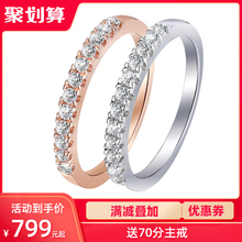 A+Vsa8k金钻石mi钻碎钻戒指求婚结婚叠戴白金玫瑰金护戒女指环