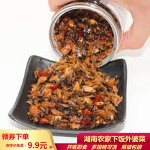 辣(小)董sa西外婆菜湖en农家自制即食香辣腊肉下饭菜酱腌菜
