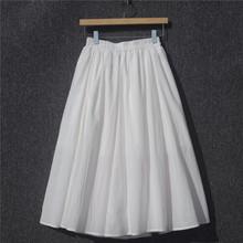 自制2sa21年新式en身裙春夏纯色大摆白色长式高腰亚麻文艺裙子