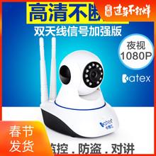 卡德仕sa线摄像头wen远程监控器家用智能高清夜视手机网络一体机