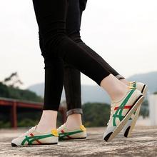 春季韩sa潮皮质超轻en鞋男女同式情侣日式个性平底老虎阿甘鞋
