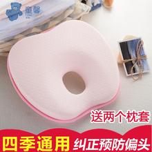 [sashakamen]童馨 婴儿枕头新生儿用品