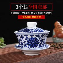 特大号sa碗茶杯茶碗ke茶具青花瓷陶瓷三才300ml柴烧老茶杯