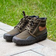 工装鞋sa山高腰防滑ke水帆布鞋户外穿户外工作干活穿男女鞋子